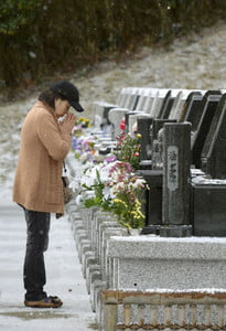 Trei ani de la dezastrul de la Fukushima. Cum comemoreaza Japonia victimele