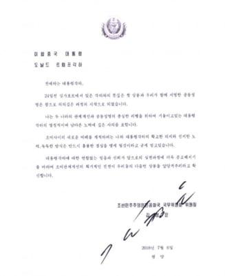 Trump se lauda cu scrisori frumoase din Coreea de Nord, dar exista informatii ca a fost lasat, de fapt, cu ochii in soare