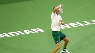 Turneul de la Indian Wells: tabloul sferturilor de finală la masculin. Favoritul principal a fost eliminat
