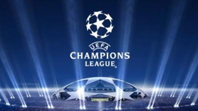 UEFA pregateste schimbari in Liga Campionilor