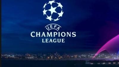 UEFA reactioneaza dupa anuntul privind reluarea Ligii Campionilor