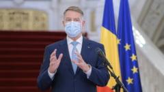 UPDATE VIDEO Klaus Iohannis: Este nevoie de investitii in spitale noi si in cele existente pentru a le face mai sigure pentru pacienti