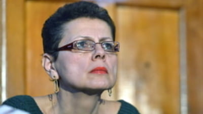"""USR PLUS doreste desfiintarea Sectiei Speciale pana in iulie. """"A afectat semnificativ perceptia sistemului de justitie din Romania"""""""