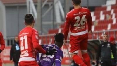 UTA si Hermannstadt si-au impartit punctele in Liga 1. Aradenii au avut doua bare, sibienii un gol anulat