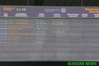 Ucraina, paralizata: Aeroportul din Donetk, inchis