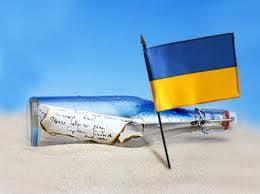 Ucraina, urmatoarea Grecie?