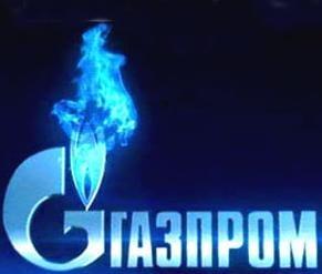 Ucraina ameninta Rusia: Nu vom mai face tranzitul gazelor naturale catre Europa!