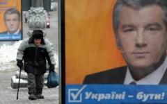 Ucrainenii sunt chemati duminica la urne