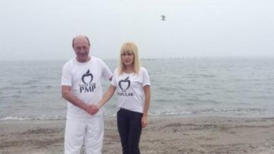 Udrea, surprinsa ca Basescu o vrea presedinte: Nu face niciodata cadouri