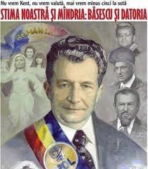Umbra lui Ceausescu la Cotroceni (Opinii)