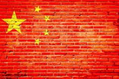 """Un blogger din China a fost condamnat la 8 de ani inchisoare: """"Nemultumit de regim, a subminat puterea de stat"""""""