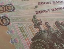 Un deputat rus vrea cenzurarea bancnotei de 100 de ruble: E pornografica, pun copiii mana pe ea
