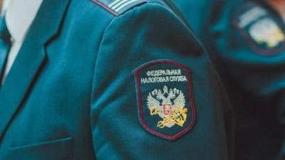 Un funcționar rus de la Taxe a fost concediat pentru că a plătit din banii lui datoriile fiscale minuscule ale unor contribuabili