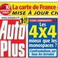 Un jurnalist francez, acuzat de spionaj industrial
