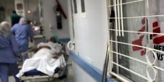 Un medicament contaminat starneste panica in SUA - imbolnaveste de meningita