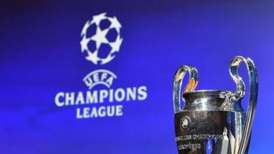 Unde se va disputa finala Ligii Campionilor, dupa ce varianta Istanbul a cazut