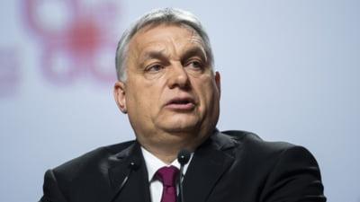 """Ungaria asteapta o crestere masiva a numarului infectarilor cu COVID-19 in urmatoarele doua saptamani: """"Trebuie sa limitam radical calatoriile in afara Europei"""""""