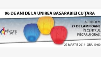 Unirea Basarabiei cu Romania, aniversata in 40 de orase simultan