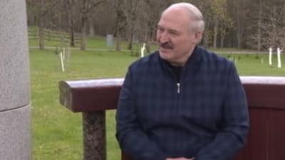 """Uniunea Europeana a pregatit setul de sanctiuni impotriva statului Belarus. Masurile """"tintite"""" care vizeaza regimul Lukasenko"""