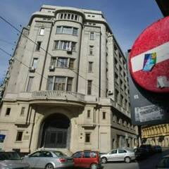 """Universitatea """"Spiru Haret"""", trei ani sub lupa Ministerului Educatiei"""