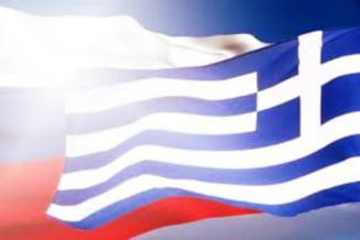 Va cere Grecia un ajutor financiar Rusiei? Ce plan are noul premier de la Atena