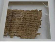 Vechi scrieri din vremea lui Iisus, descoperite intr-o pestera
