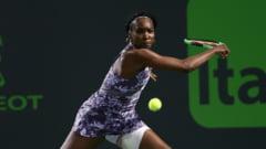 Venus Williams s-a retras de la Wuhan si face un anunt ingrijorator