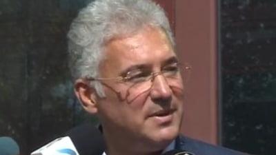 Videanu, pus sub invinuire pentru complot si subminarea economiei nationale