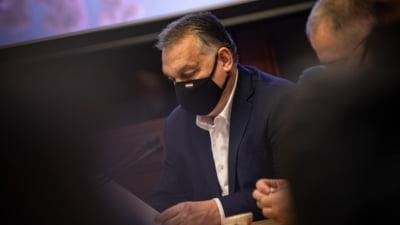 Viktor Orban anunta ca Ungaria va mentine pana la 1 februarie restrictiile impuse pentru a limita raspandirea noului coronavirus