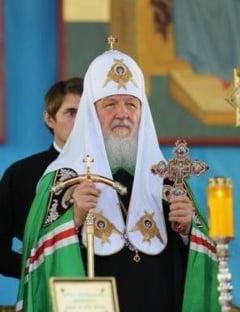 Vizita Patriarhului Kirill in Romania, ilustrata de Ria Novosti cu o poza a Bucurestiului din 1989 (Foto)