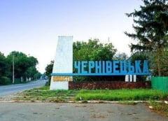 Vocea romanilor din Cernauti: Armata a trecut de partea poporului. Se da lupta pentru libertate