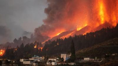 Zboruri anulate pe insula La Palma din Canare din cauza erupției vulcanului Cumbre Vieja