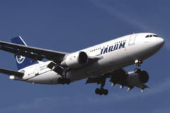 Zeci de romani blocati pe aeroportul Amman din Iordania - avionul a plecat in Romania fara ei