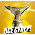 Zenit Sankt Petersburg a cucerit Supercupa Rusiei