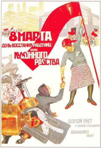 Ziua Femeii, o sarbatoare comunista? - Documentar