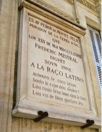 Ziua in care un poet roman primea premiul literar al intregii latinitati - Documentar
