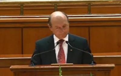Basescu plen suspendare