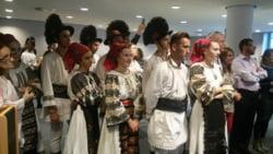 cantec romanesc Parlamentul European