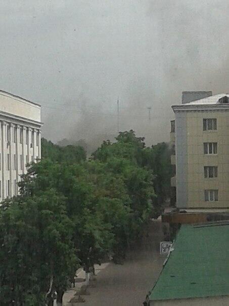 Fum primarie Luhansk