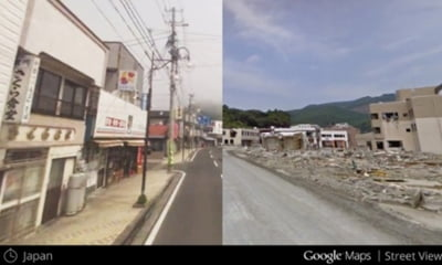 Google Street View Japonia
