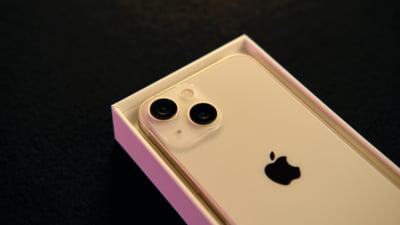 iPhone 12 sau iPhone 13: merită să faci ugrade?