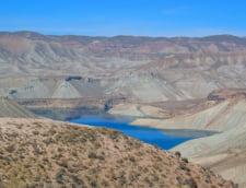 lac Band e Amir Afganistat frumos colorat