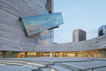 muzeul naturii Dallas