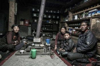 Nepal nevasta impartita frati