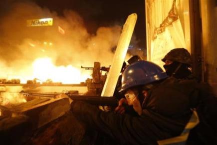 politisti Ucraina